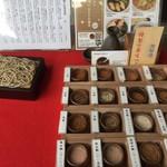 萬寿庵 - 特製の薬味と特選地酒が売りのようです。