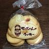 時夢創屋 - 料理写真:せっちゃんの手作りクッキー 300円