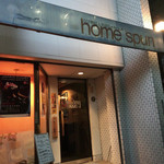 ホームスパン -