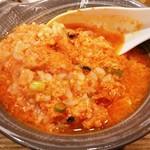 77935939 - 明太もつ鍋の〆には雑炊