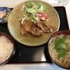 キッチン長崎 - 料理写真:生姜焼きセット950円