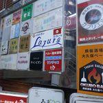 ワンチャコ - 先日、海外のレア飯を日本で食べるランチを楽しむべく大久保駅エリアへ。今回は駅からも近いとある雑居ビルに行ってきました。