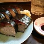 吾作 - さば寿司。気絶します。