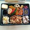 おこわ米八 - 料理写真:
