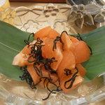 丸万寿司 - 冷やしトマト新昆布和え