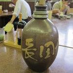 長田うどん - 汁はこの中に・・・