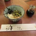 手打ち蕎麦 やなか - 料理写真:「わさび菜と辛味大根のおろし和え」
