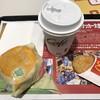 マクドナルド - 料理写真:エッグマックマフィンセット=450円