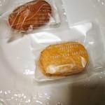 ケーキ館 三銃士 - ダックワーズ&ヴィジタンディーヌ