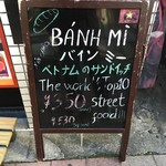 バインミー シンチャオ - 黒板