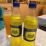 コラソン・ラティーノ - 「インカコーラ」(ペット・300円) コーラとは名ばかりの黄色く澄んだ飲み物。 オロナミンCに近いかな。この店の料理によく合います!