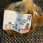 上野物産 -