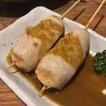 Kawaya - ささみのしぎ焼き2本で一皿350円税抜