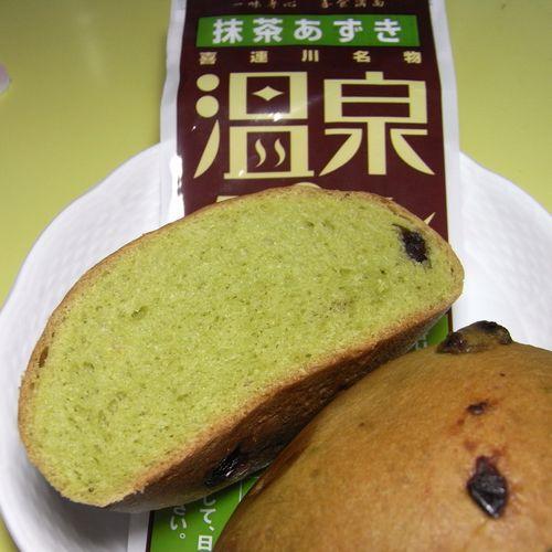 温泉パン 直営店 (温泉パン(株...