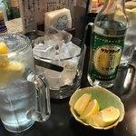 暁 - レモンサワーセット1800円