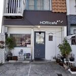 HORI cafe - 南区大堀町の幹線道路沿いにあります