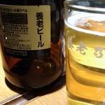 養老乃瀧  - 養老ビール!!