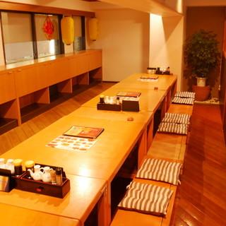【個室&座敷完備】幅広い席種で宴会、ママ会にも最適☆
