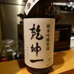 たく庵 - 2017.12 冷酒