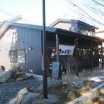 らーめん・つけ麺 吉田商店 - 移転されました