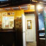 GARA - 店舗
