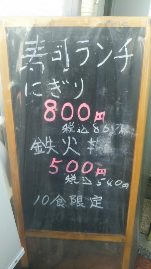 食事処 ひらぐち name=