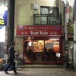 タイ屋台料理ヌードル&ライス TUKTUK -