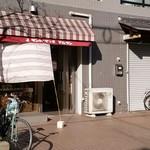 マルタン - 大阪・京橋駅より徒歩数分。ショーケースには美味しそうなサンドイッチが何種類もありました。売り切れも多数。店内には飲食スペースもありました。