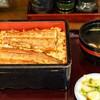 うなぎの豊川 - 料理写真:鰻一尾分