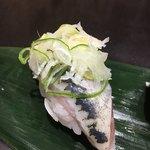 立食い寿司 根室花まる - 真いわし(100円)