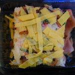 7796332 - 岩国寿司(お持ち帰り用)(760円)開封(2010/12/12)