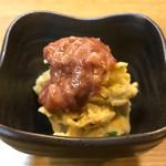 八丈島郷土料理 梁山泊 - にょうげ芋(さつま芋入り)