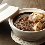 国産牛ロース土鍋麻婆豆腐