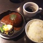 """77964509 - """"いつもの""""煮込みハンバーグ 880円、コーヒー 100円♪"""