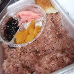 みはし - お土産 赤飯弁当