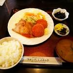 プれンテイ - 日替わり ¥880