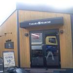 タカラ マルシェ - 外観写真:店舗外観