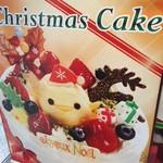 77966943 - クリスマスケーキ