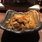 和食肉酒場 肉箸 - 黒毛和牛のきんぴら