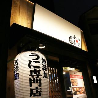 神泉駅から徒歩1分/渋谷駅から徒歩6分