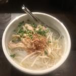 ベトナム フロッグ - 蒸し鶏のフォー