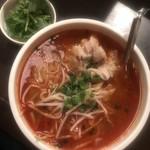 ベトナム フロッグ - 豚と筍の辛いフォー