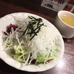 いきなりステーキ - スープ&スモールサラダセット