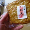 Kitamishokuhinkougyoukabushikigaisha - 料理写真:Y(・∀・)Y かに