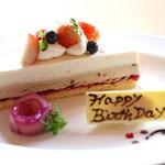 レストラン クララ - 【アニバーサリーケーキ¥2000】イメージ写真