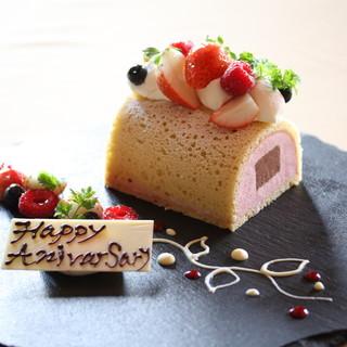 レストラン クララ - 料理写真:【アニバーサリーケーキ¥3000】イメージ写真