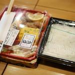 77973184 - 魚沼産こしひかり弁当¥500
