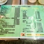 77973705 - [2017/12]カレー専門店 KEN