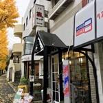 77973714 - [2017/12]カレー専門店 KEN