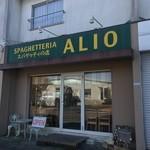 スパゲッテリア アリオ -